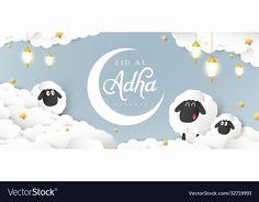 Eid Mubarak Wishes Images, Eid Mubarak Card, Adha Mubarak, Eid Al Adha, Calligraphy Background, Eid Crafts, Sheep Crafts, Islamic Wallpaper, Happy Eid