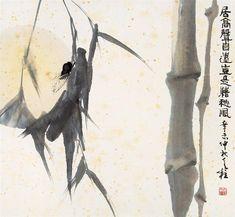 soyka62 - Qin Tianzhu