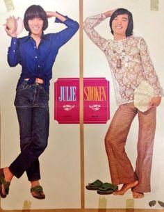 萩原健一 沢田研二 - Yahoo!検索(画像) Showa Period, Vintage Records, Music People, Pop Culture, Hero, Japan, My Favorite Things, Yahoo, Collection