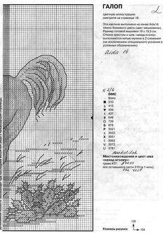 golden horse part color key Cross Stitch Horse, Fantasy Cross Stitch, Cross Stitch Boards, Cross Stitch Animals, Cross Stitching, Cross Stitch Embroidery, Cross Stitch Designs, Cross Stitch Patterns, Filet Crochet Charts