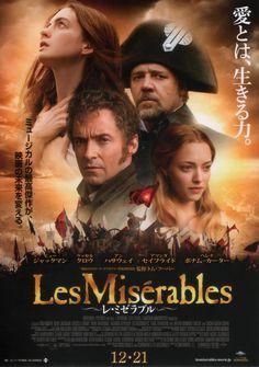 Les Misérables (2012) - レミゼラブル
