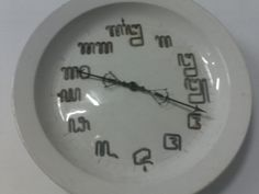 java language clock