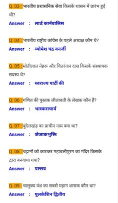 Gk for UPSC question and answer most important current affairs General Knowledge