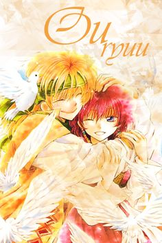 Akatsuki no Yona / Yona of the dawn anime and manga || Yona and Ouryuu/Zeno/Yellow Dragon