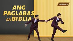 Tagalog Christian Variety Show Christian Skits, Christian Films, Stage Show, Tagalog, Go Outside, Nasa, Apps, Songs, Videos