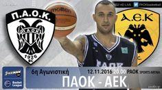 Τα εισιτήρια του ΠΑΟΚ-ΑΕΚ > http://arenafm.gr/?p=260470