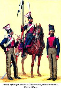 Lithuanian Uhlan regt. 1812-14