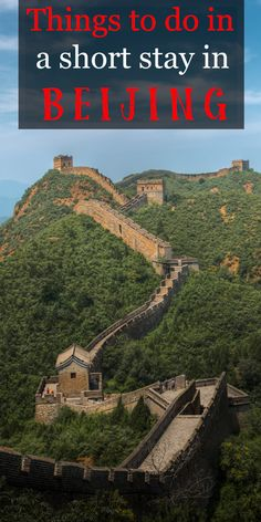 The Beijing short stay guide - A weekend or 3 days - The secret locations of the great wall of China China Travel Guide, Asia Travel, Travel Tips, Croatia Travel, Beach Travel, Hawaii Travel, Budget Travel, Italy Travel, Places To Travel