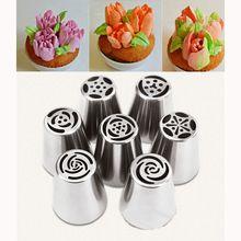 7 pçs/set russo grande confeiteiro Piping pastelaria bicos de aço inoxidável em forma de tulipa flores Fondant bolo decoração(China (Mainland))