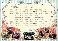 席次表:フレンチポップ(3つ折)/中面