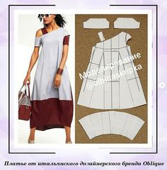 Photos and Videos Abaya Pattern, Tunic Pattern, Pattern Drafting Tutorials, Sewing Patterns Free, Girl Dress Patterns, Dress Making Patterns, Fashion Sewing, Diy Fashion, Urban Fashion Women