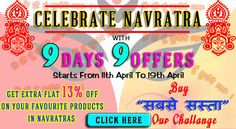 """""""9 Days 9 Offers"""" Celebrate Navratri With Shoppers99. Get Flat 13% Extra Off on Lehenga Sarees, Anarkali Suits and many More. Offer Ends on 19th April"""