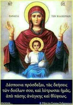 Christian Faith, Wise Words, Kai, Believe, Prayers, Baseball Cards, Quotes, Sports, Facebook