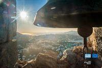 Photo taken by Thanasis Christodoulou. Rhode Island, Landscape Photography, Greece, Sun, History, Greece Country, Historia, Scenery Photography, Landscape Photos