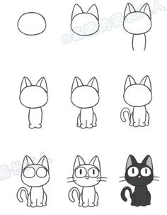 photo apprendre a dessiner bart simpsonYou can find Dessins faciles and more on our website.photo apprendre a dessiner bart simpson Drawing For Kids, Drawing Tips, Drawing Sketches, Easy Cat Drawing, Cat Drawing Tutorial, Sketchbook Drawings, Simple Drawings For Kids, Drawing Drawing, Cute Easy Animal Drawings