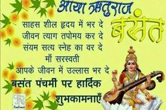 Good Morning Messages, Good Morning Images, Festival Quotes, Festivals Of India, Gernal Knowledge, Shiva Statue, Gym Workout For Beginners, New Image, Gym Workouts