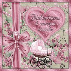 Baby Cards, Good Morning, Frame, Home Decor, Buen Dia, Picture Frame, Decoration Home, Bonjour, Room Decor