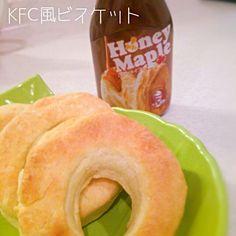 KFCの福袋に入っているハニーメイプル♪ たっぷりかけて 明日の朝ごはんにいただきまーす! - 21件のもぐもぐ - KFC風ビスケット by momo