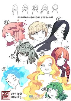 Drawing Hair Tutorial, Manga Drawing Tutorials, Drawing Techniques, Drawing Reference Poses, Drawing Skills, Design Reference, Drawing Expressions, Poses References, Digital Art Tutorial