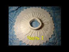 Вязание манишки спицами для женщин и детей Часть 1 - YouTube