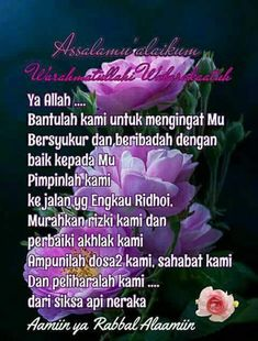 Muslim Quotes, Islamic Quotes, Dua For Friends, Muslim Greeting, Pray Quotes, Qoutes, Assalamualaikum Image, Doa Islam, Alhamdulillah
