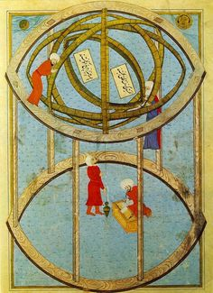 Illustration from century Ottoman manuscript showing a giant armillary sphere Islamic World, Islamic Art, Islamic Gifts, Turkish Art, Ottoman Empire, Illustrations, Illuminated Manuscript, Middle Ages, Graphic