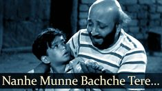 Nanhe Munne Bachche - Boot Polish (1954) - David - Ratan Kumar - Baby Naaz