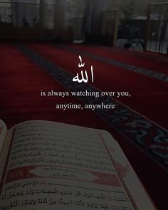 Best Islamic Images, Beautiful Islamic Quotes, Islamic Inspirational Quotes, Reality Quotes, Mood Quotes, Happy Quotes, Muslim Love Quotes, Quran Quotes Love, Hadith Quotes