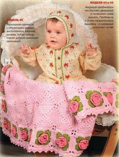 Couverture rose bordée de fleurs et ses grilles gratuites ! - Modèles pour Bébé au Crochet
