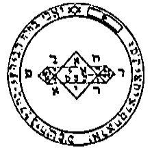 pentacle de Jupiter renforce les pouvoirs médiumniques
