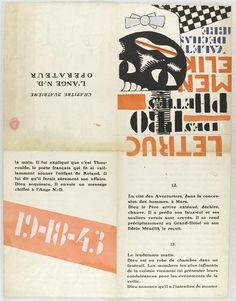 """Tiré à part de """"La fin du monde filmée par l'ange N-D"""". Fernand Léger y Blaise Cendrars, 1919."""
