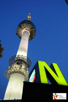 N-tower, located in central Seoul Korea (서울타워) by Koreabrand-03, via Flickr