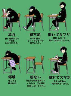 おそ松さん 高校生パロ Anime Manga, Anime Guys, Osomatsu San Doujinshi, Otaku, Ichimatsu, Anime Figures, Anime Comics, Drawing Reference, Vocaloid