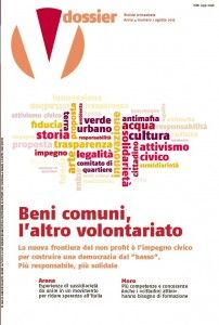 Il nuovo numero della rivista #Vdossier è dedicato alla nuova frontiera del non profit. http://voce.milano.it/beni-comuni-l-altro-volontariato-vdossier-1-2013/