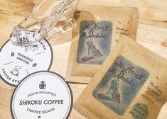オリジナルコーヒーバッグの元祖!四国珈琲のプチギフトがこんなに人気な理由って何?