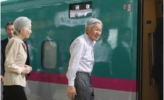 Japan's Emperor Akihito: Ten things you may not know - BBC News