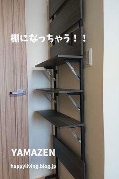 Small Apartment Interior, Furniture Fix, Modern Mountain Home, Bookshelf Design, Aesthetic Room Decor, Room Ideas Bedroom, Living Room Inspiration, Diy Storage, Home Organization
