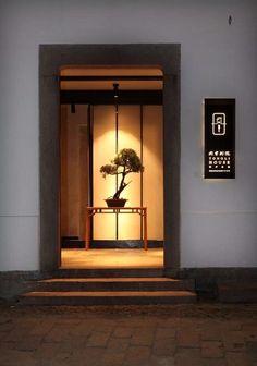 Wayfinding Signage, Signage Design, Facade Design, Japan Interior, Japanese Interior Design, Ulsan, Design Set, Japanese Lighting, Japanese Restaurant Design