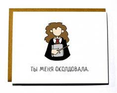 http://www.adme.ru/svoboda-narodnoe-tvorchestvo/14-valentinok-ot-samyh-umnyh-853310/