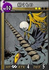 怪物卡 (M10) - Unlight(中文版) @ wiki資料站 - アットウィキ