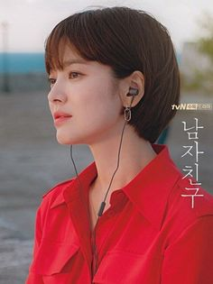 Song Hye Kyo and Park Bo Gum Pensive in Cuba in Individual Posters for K-drama Encounter Song Hye Kyo Hair, Song Hye Kyo Style, Korean Celebrities, Korean Actors, Songs For Boyfriend, Kdrama, Wild Girl, My Hairstyle, Poses