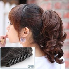 New-Lady-Hairpiece-Short-Wavy-Curly-Claw-Hair-Ponytail-Clip-on-Hair-Extensions