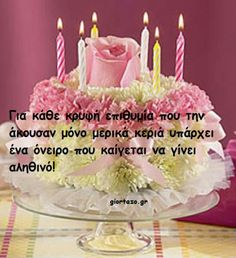 Birthday Greetings, Happy Birthday, Make A Wish, Birthday Candles, Cake, Quotes, Desserts, Blog, Paracord