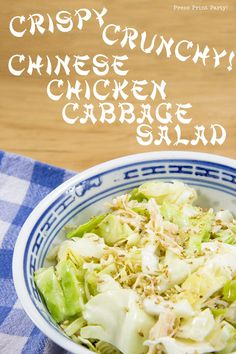 You'll be a smash hit with my take on the classic Chinese chicken cabbage salad. kick it up a notch with sesame oil and eliminated the sugar.... who needs sugar in their salad?- really.Click to get the full recipe.Chinese Chicken Cabbage Salad recipe - By Press Print Party! - Asian Chicken Salad - Potluck recipes - Picnic food - Summer Party Ideas - Potluck ideas