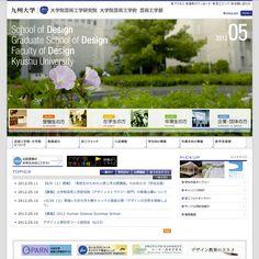 http://www.design.kyushu-u.ac.jp/