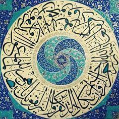 DesertRose///beautiful Arabic calligraphy art///R
