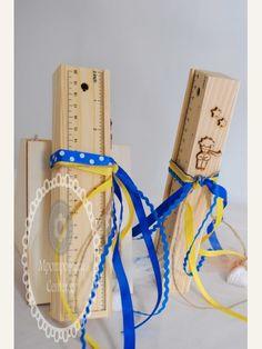 Μπομπονιέρα κασετίνα ξύλινη με χάρακα & σχέδιο επιλογής σας