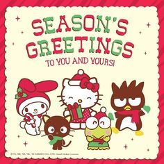 Season's greetings to you and yours! #season'sgreetings #MerryChristmas #love #presents #family #friends #peace #joy
