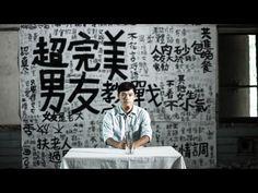 《超完美男友教戰守則也沒有教你的事》 | 2012高雄電影節EOS相機短片 - YouTube