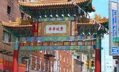 China Town Philly